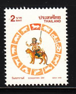 Thailand 1998 Sc 1801 Year of the Tiger MNH