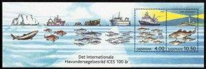 Denmark #1238a MNH S/S CV$4.50 Facit BL26