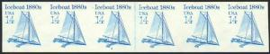 2134a, MNH PL# 2 IMPERF STRIP OF 6 ERROR ICEBOAT