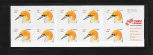 BIRDS - PORTUGAL #2352a-BOOKLET  MNH