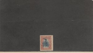 COSTA RICA 59 MNH 2014 SCOTT CATALOGUE VALUE $8.00