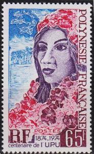 POLYNESIE FRANCAISE [1974] MiNr 0186 ( **/mnh )