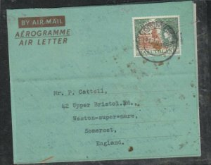 BASUTOLAND COVER (P0506B)1965 QEII 5C AEROGRAM MORUNYANENG TO ENGLAND