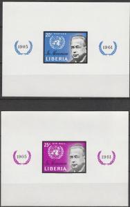 Liberia #401, C138 MNH F-VF CV $3.50 (V307L)