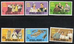 MALDIVE ISLANDS #662-667  1977 QEII SILVER JUBILEE  MINT  VF NH  O.G PERF.
