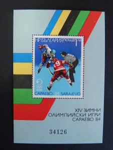 Sport, Block numbered, 1984 (R-214)