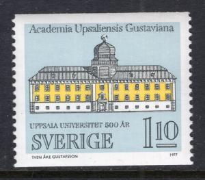 Sweden 1208 MNH VF