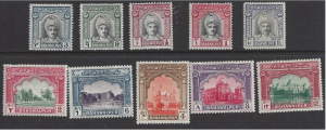 Pakistan; Bahawalpur #2-11 Mint, various designs, issued 1948