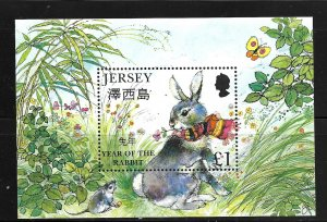 JERSEY, 883,  MNH, SS, YEAR OF THE RABBIT