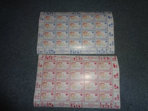 UNITED NATIONS, SCOTT# 310-311, FULL SHEET SET, MNH, OG