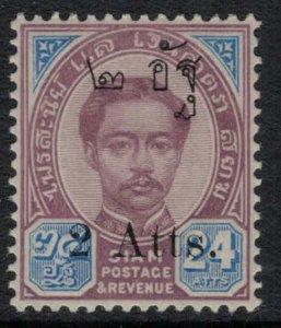 Thailand #111*  CV $4.50