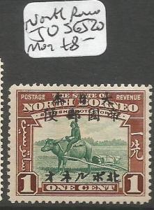 North Borneo Jap Oc SG J20 MOG (2csq)