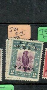 NORTH BORNEO JAPANESE OCCUPATION   (P1707B)  2C BIRD    SG J21   MOG