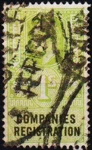 Great Britain. Date? 1s(Companies Registration). Fine Used