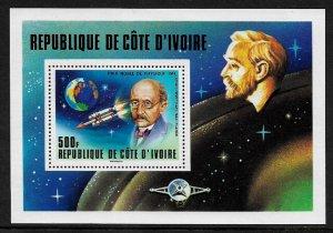 Ivory Coast #465 MNH S/Sheet - Nobel Prize Winner