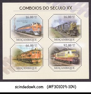 MOZAMBIQUE 2011 RAILWAY LOCOMOTIVES / TRAINS - MIN/SHT MNH