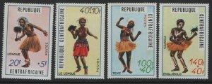 CENTRAL AFRICAN REPUBLIC, B8-B11, (4) SET, MNH, 1971 Dancers