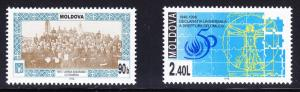 Moldova1998 2 Stamps Bessarabia & Human Rights  XF/NH(**)