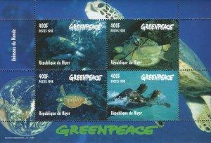 Nigeria Turtles Ocean Marine Fauna Greenpeace Earth Souvenir Sheet Mint NH