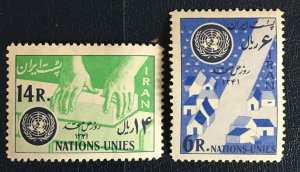 Middle East,worldwide,p,1962 MNH* United Nation Day , Shah,pArs
