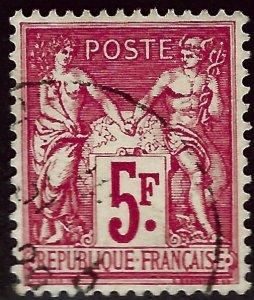 France #226b Used VF hr SC$140.00...Collectors unite!