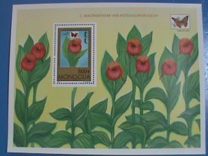 1997SC#2278 MONGOLIA STAMP ORCHIDS LOVELY COLORFUL FLOWER- MINT-NH S/S SHEET #2