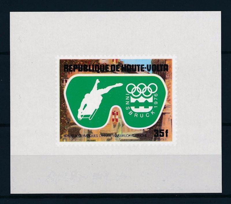 [55721] Burkina Faso 1975 Olympic games Skeleton MNH Sheet