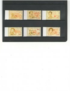 TUNISIA :Sc. 1539-44 / **FAMOUS TUNISIANS**/ Set of 6  / MNH