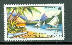FRENCH POLYNESIA MOOREA #C32...MNH...$9.50