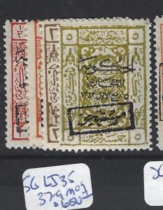 SAUDI ARABIA (P2702B)   POSTAGE DUE  SC LJ35, 37-9   MOG   VERY VERY SCARCE
