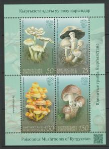 Kyrgyzstan 2019 Mushrooms MNH Block