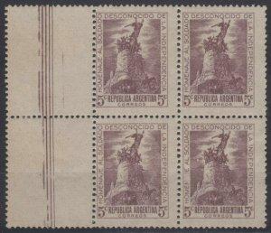 ARGENTINA 1946 Sc 550 variety BLOCK OF FOUR DECO LABEL AT LEFT MINT CV$70+