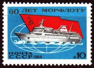 Soviet Union. 1984. 5456. 60 years to the marine fleet, ship. MNH.