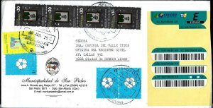 AARG-416 ARGENTINA 2015 INFLATION COVER EX LOCAL RATE 6/2016 Ps 158(40X4+5+1X3)