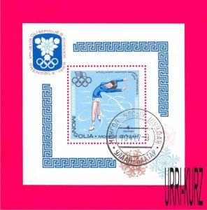 MONGOLIA 1967 Sports Figure Skating Olympics France Grenoble'1968 s-s Sc466 CTO