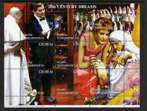 Turkmenistan 1999 20th Century Dreams #04 composite perf ...