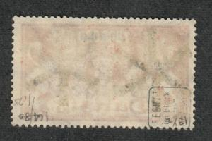 Danzig Mi#189 Used, Security Stamps Expertized Cert.