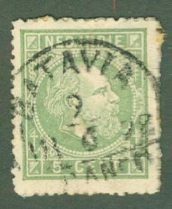 R84-0001 NETHERLANDS INDIES 8 USED SCV $6.50 BIN $3.00