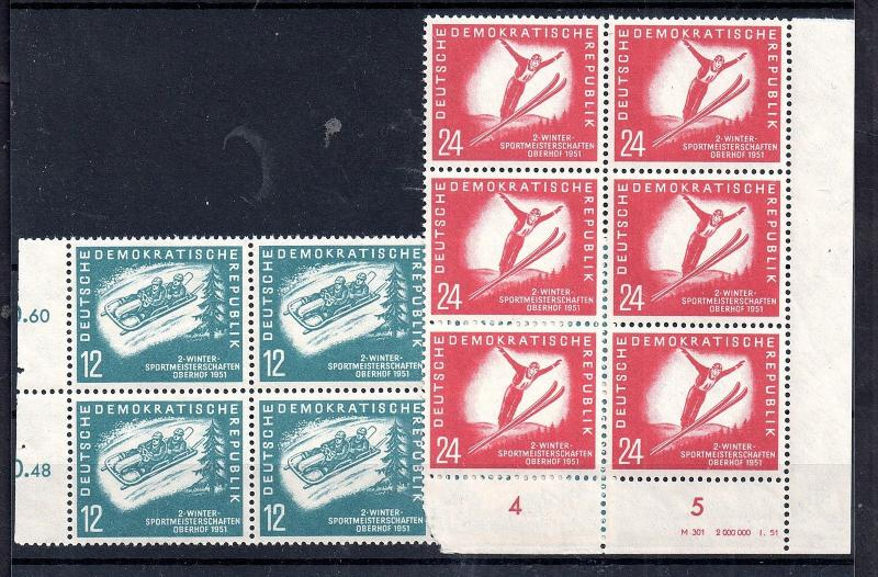 East Germany DDR 1951 MNH Winter Sports block set E37-38 WS4616