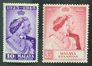 Malaya 1948 SS Kelantan Royal Silver Weddiing MNH SG#55 & 56 M2619