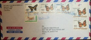 O) 1996 CIRCA - COSTA RICA, BUTTERFLIES, PLANE DOUGLAS DC - 3- LACSA, AIRMAIL