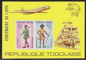 Togo Sc C223a MLH. 1974 UPU Centenary, Rouletted Souvenir Sheet, fresh, VF