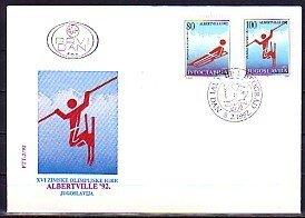 Yugoslavia, Scott cat. 2129-2130. Albertville Olympics issue. First day cover. ^