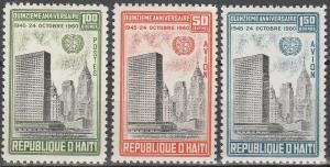 Haiti #469, C168-9  MNH F-VF  (V530L)