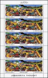 Libya 1305 sheet/5 strip,MNH.Mi 1656-1658. Governments Programs,1986.Medical,