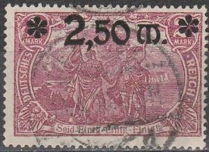 Germany #117 F-VF Used CV $200.00 (A13745)