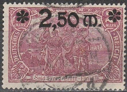 Germany #117 F-VF Used CV $200.00 (A13745)