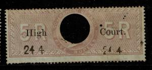 India 1869 5R High Court Used / Few Pinholes / BF# 33 - S2287