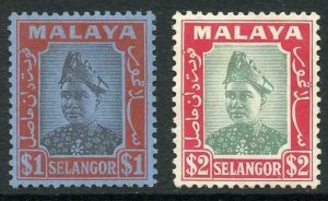 Selangor SG86/7 1941 One and Two Dollars M/M Cat 74 pounds