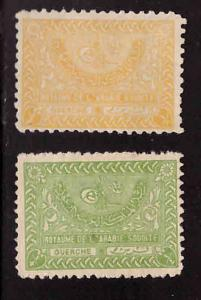 Saudi Arabia Scott 159-160 MH* 1934 stamps